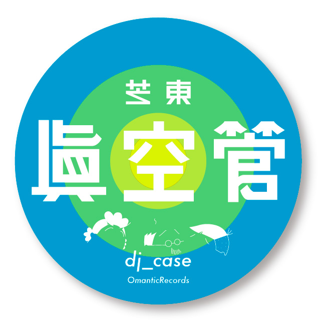 [OMT-037]-Case-by-CASE-by-dj_case
