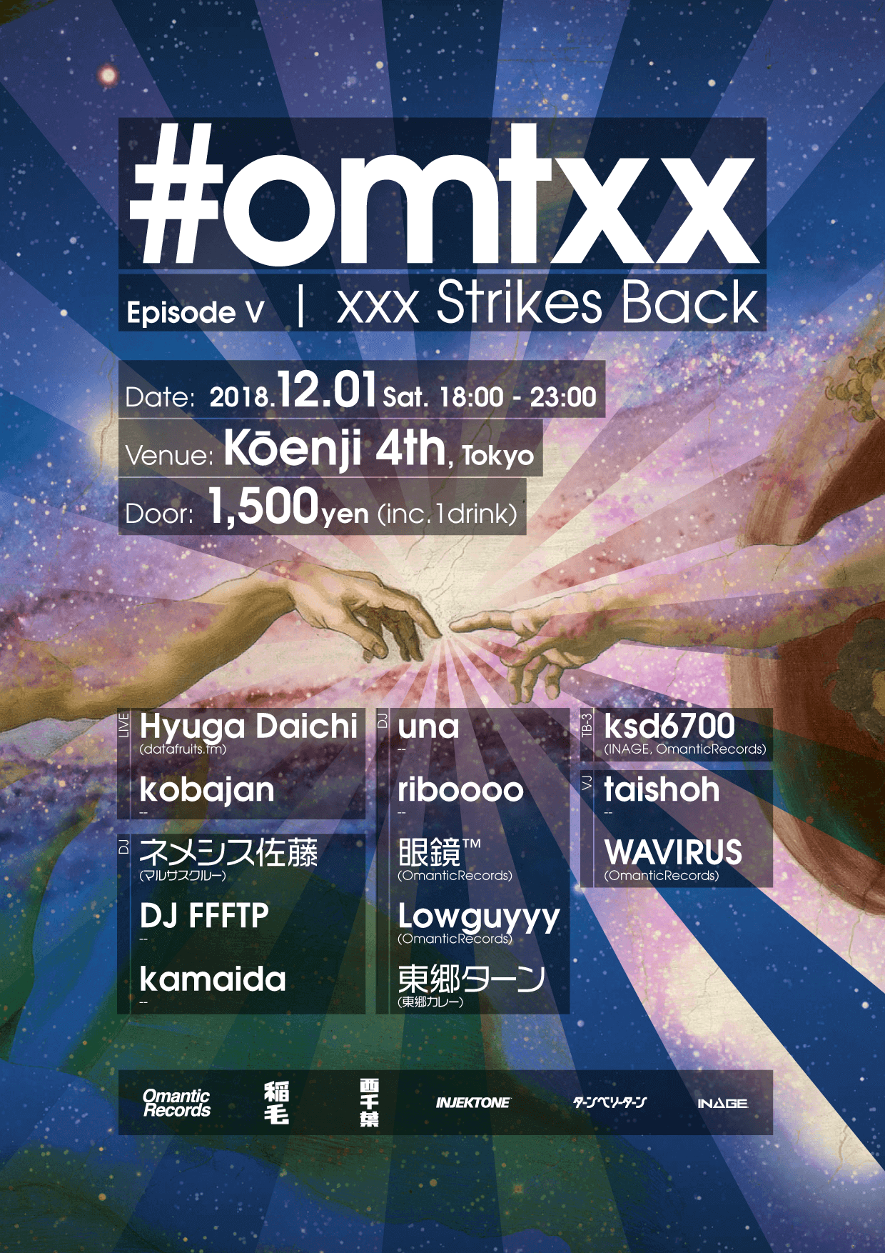 #OMTXX : Episode V  XXX Strikes Back