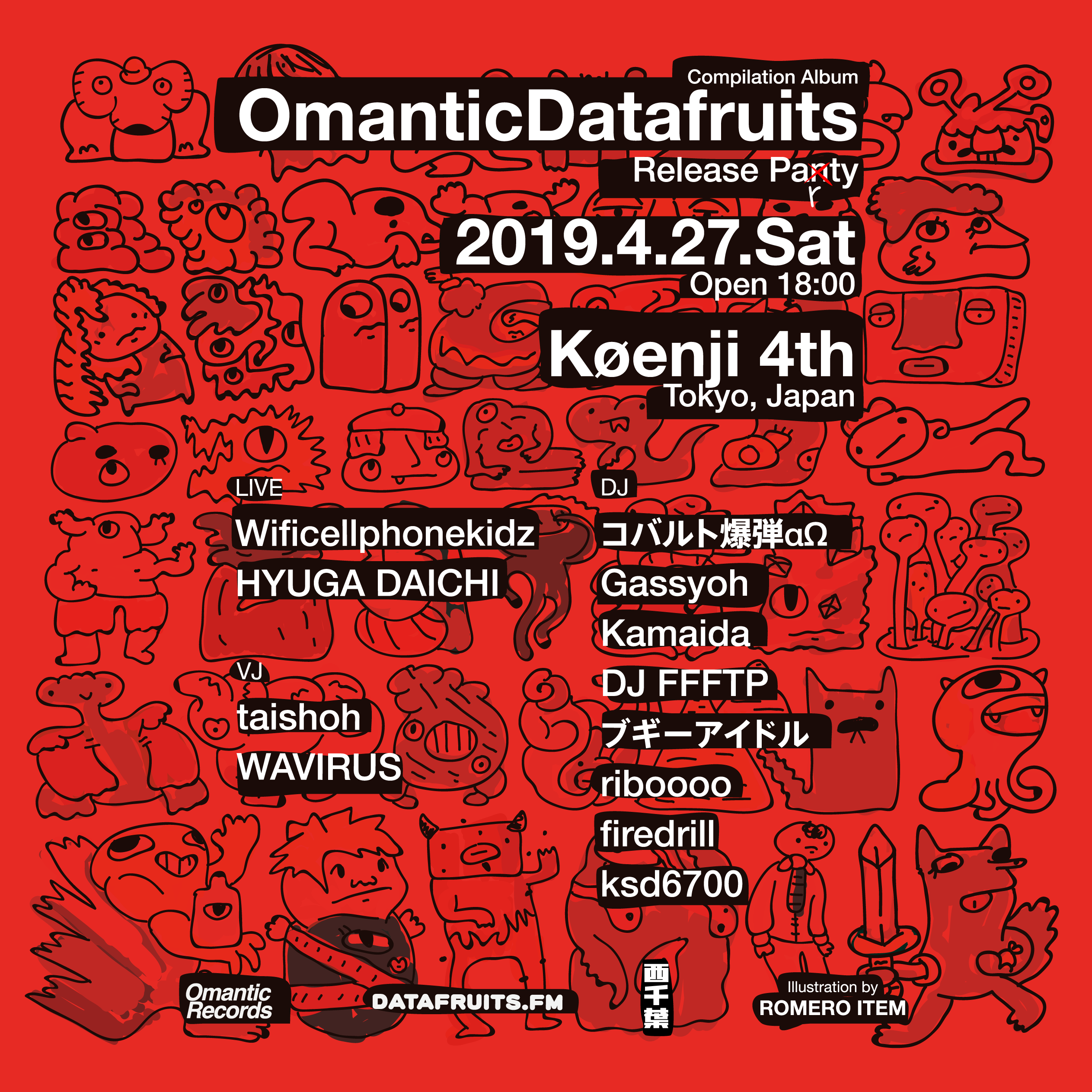 OmanticDatafruits Release Party